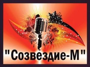 Обучение вокалу от Созвездие-М, уроки вокала Москва