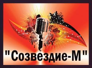 Дипломы - Уроки вокала Москва ЮВАО, ЦАО, ВАО, ЮАО