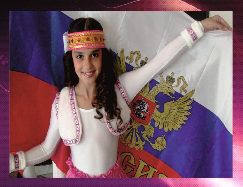 Поздравляем ФРЕЙМАН ЕЛЕНУ с победой в Болгарии 2012
